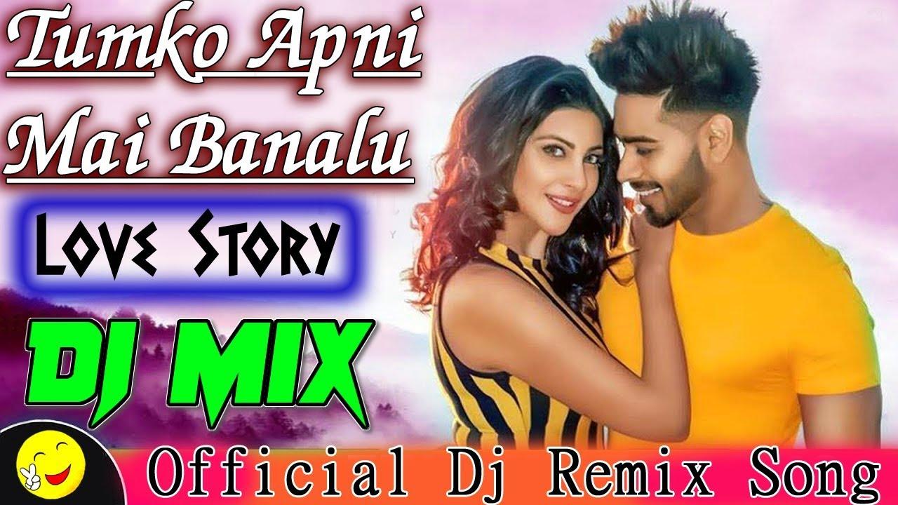 Tumko Apni Mai Banalu Dj Remix Song Official Mix By // Dj Pattu Nayak //