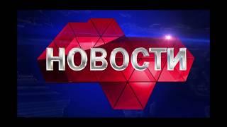 Новости Рязани 16 июля 2019 (эфир 19:00)