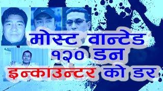 मोस्ट वान्टेड १२० डनलाइ  इन्काउन्टर को डर !! धमाधम खोजि गरिदै !! Nepali Don Scared Of Encounter!!