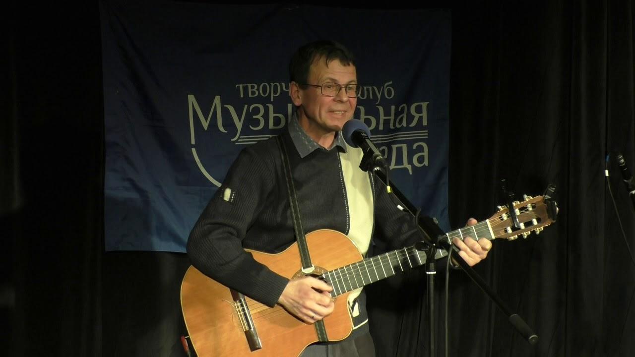Музыкальная Среда 27 03 2019 Часть 2