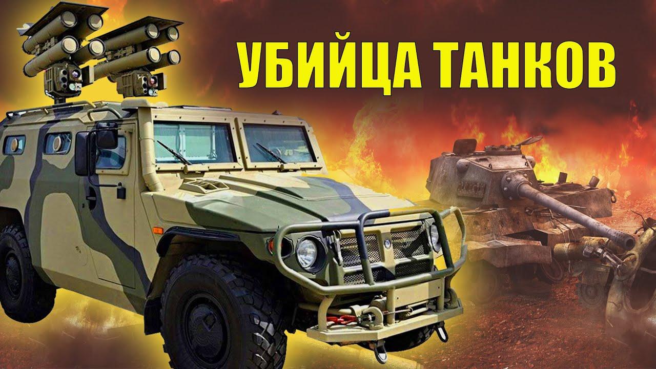Корнет-М рвёт танки в клочья! Русский ПТРК у которого нет аналогов...