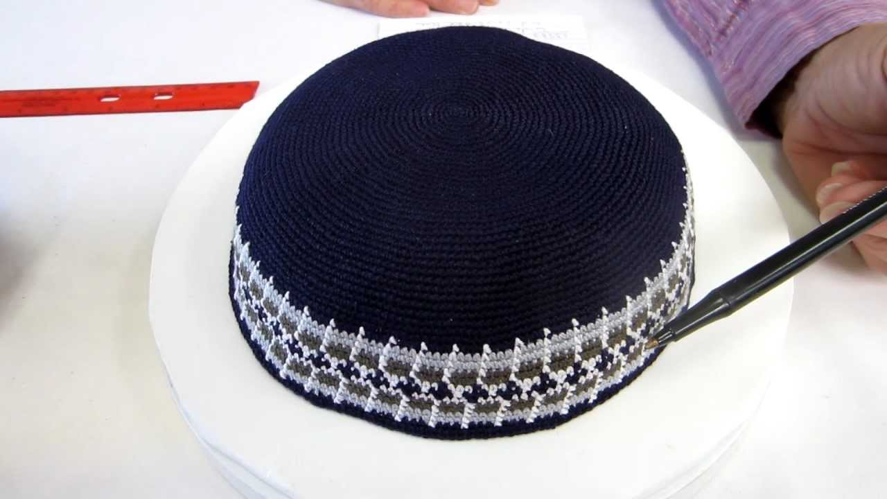 Crocheted Kippah / Kippot - YouTube