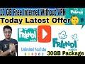 Friendi Free Internet Offers Today   Saudi Internet Offers Today   How To Use Friendi Internet Offer