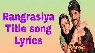 Rangrasiya Title Song With Lyrics | Ye Bhi Hai Kuch Aadha Aadha | Male Version | Lyrical Video