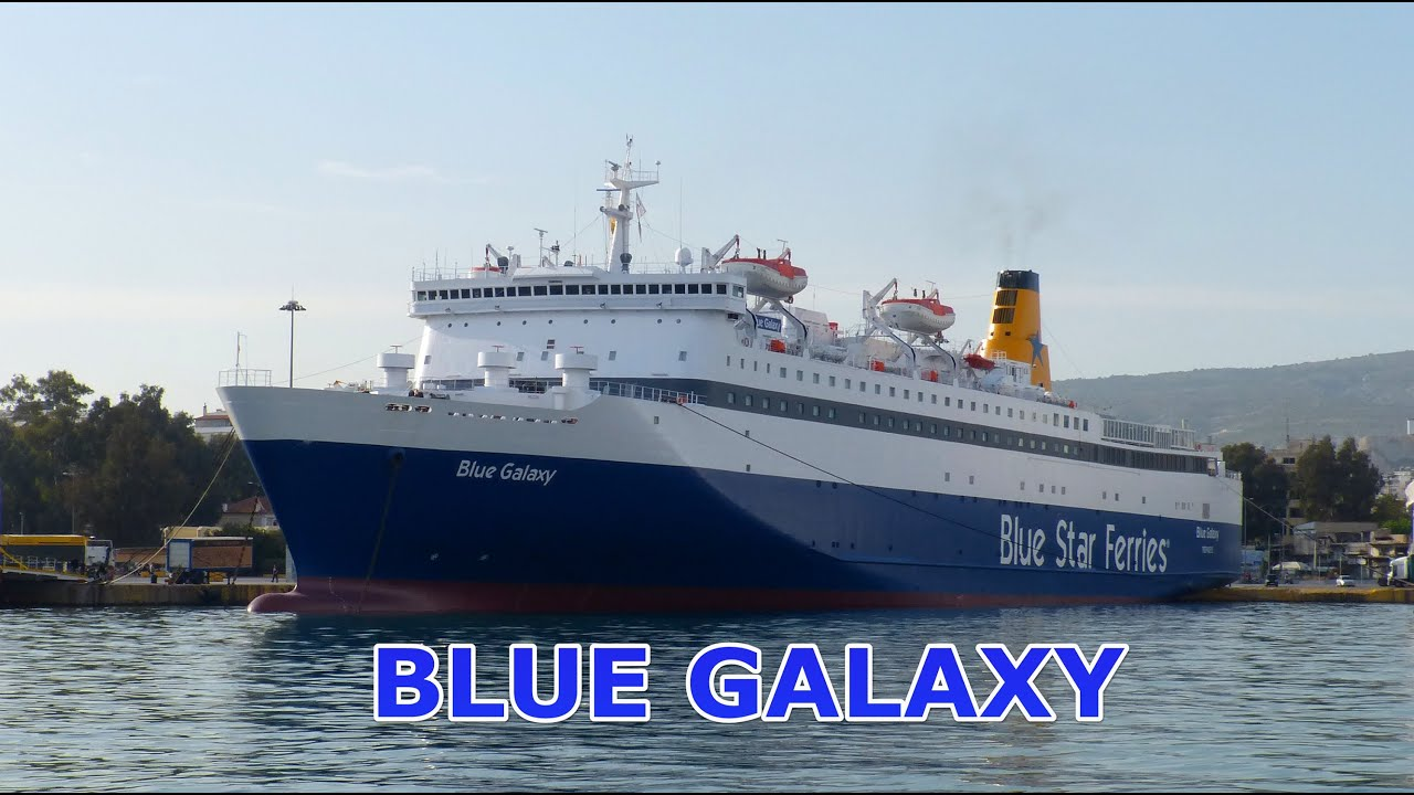 blue galaxy arrival at piraeus from chania youtube. Black Bedroom Furniture Sets. Home Design Ideas