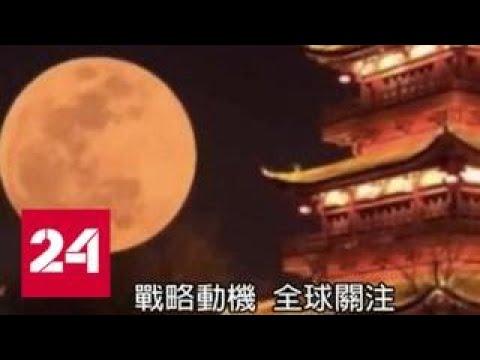 Искусственная Луна появится
