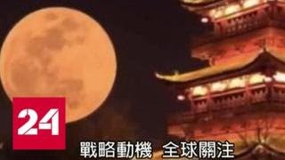 Искусственная Луна появится над Землей к 2020 году - Россия 24