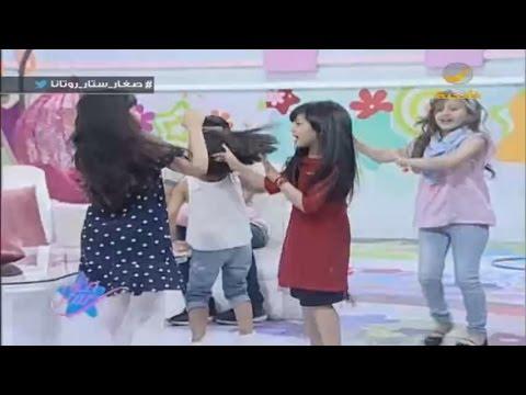 الأطفال يرقصون على شيلة لا يهمك يا وطن Youtube