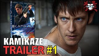 KAMIKAZE THE MOVIE (Trailer #1) Wales's first official action Movie | Welsh Martial arts film