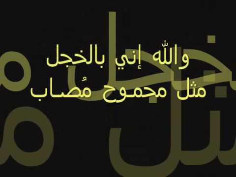 مشاري العفاسي لا اله الا الله --مع الكلمات thumbnail