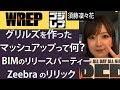 ゴジレプ 【2018.07.12】 須藤凜々花 DJ yanatake イノマティ