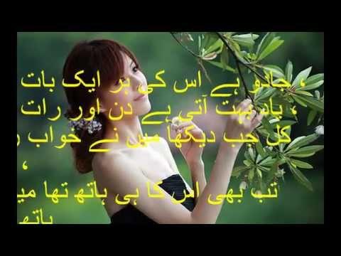 Urdu Font Shayari Images Download