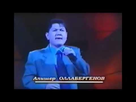 АЛИШЕР АЛЛАМБЕРГЕНОВ MP3 СКАЧАТЬ БЕСПЛАТНО