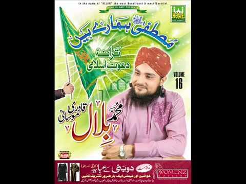 Dil Dewana Ho Dastagir Ka - Bilal Qadri New Album Naat 2011