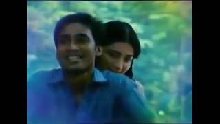 Tamil new feeling  WhatsApp status