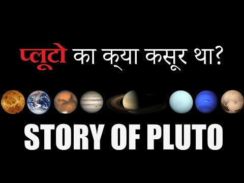 Why Pluto is
