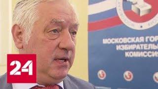 Смотреть видео Выборы мэра Москвы: Мосгоризбирком обьявил победителя - Россия 24 онлайн
