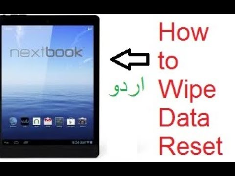 How to reset a nextbook tablet to factory settings in Urdu/Hindi