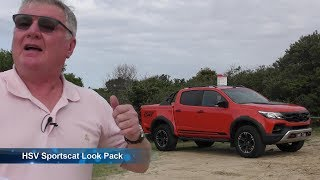 "HSV Colorado Sportscat ""Look Pack"" Pick-Up Truck. We review HSV's sexy Holden work horse"