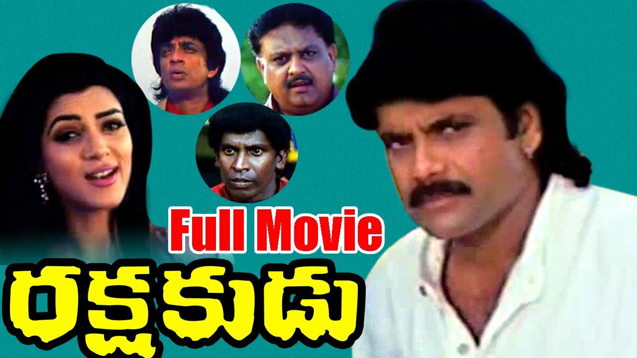 Download Rakshakudu Full Length Telugu Movie || Nagarjuna, Sushmita Sen || Ganesh Videos -  DVD Rip..