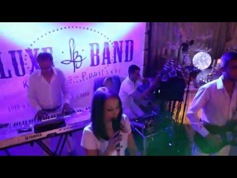 Luxe Band (м. Кам'янець-Подільський)