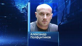 Пауэрлифтер из Горячего Ключа установил рекорды России, Европы и мира