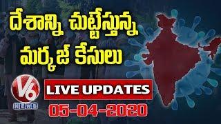 Coronavirus Danger Bells Continues In India LIVE Updates 05-04-2020  Telugu News