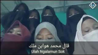 Nazom Alfiyah
