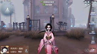 #410 Geisha 19th   Pro Player   China Server   Sacred Heart Hospital   Identity V