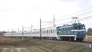 メトロ13000系 秩父鉄道甲種輸送(行田市~武州荒木)