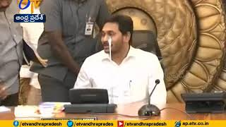 Cabinet Approves Kapu Nestam Scheme | Kapu Nestham to Financial assistance for Womens