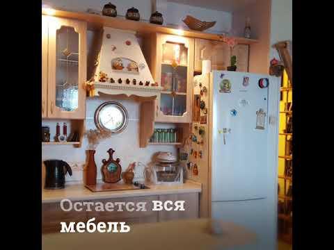 Из Владивостока из гостинки (малосемейки) в свой дом Под .