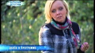 Убитые маршрутчики - Экстрасенсы ведут расследование - Выпуск 35