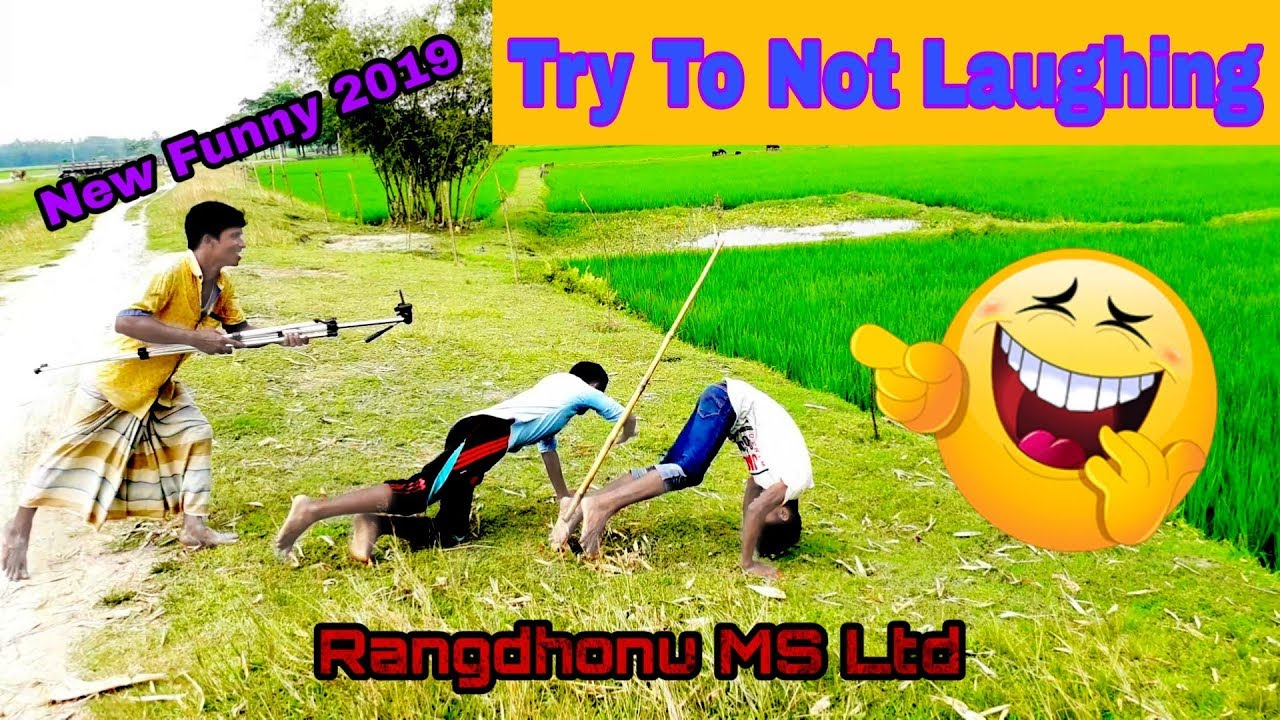 Download Top Funny Comedy Videos 2019_Very Funny Stupid Boys_By Rangdhonu Ms Ltd