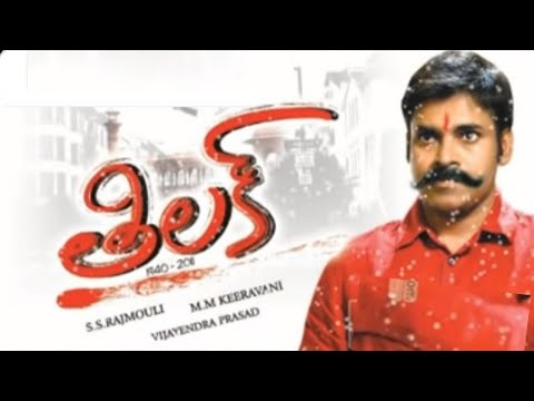 Thumbnail: Pawankalyan New Movie Trailer Thilak