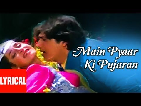 Main Pyar Ki Pujaran Lyrical Video | Hatya | Bappi Lahiri | Govinda, Neelam