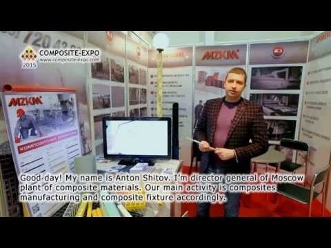 Shitov Anton, Moscow Plant of Composites, Russia about Composite-Expo 2015