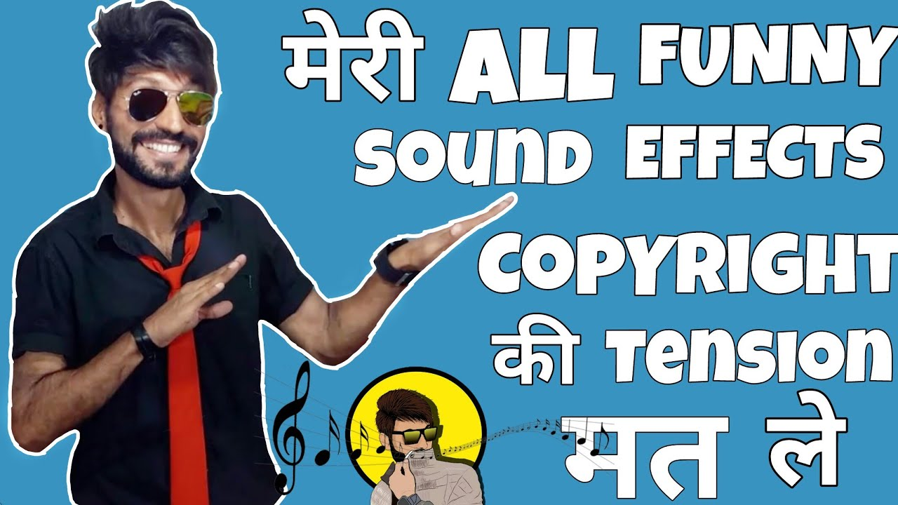 How To download All FunnY sound Effects|| Technical Dost ka Jaisa sound  Effect kha sa download Kra