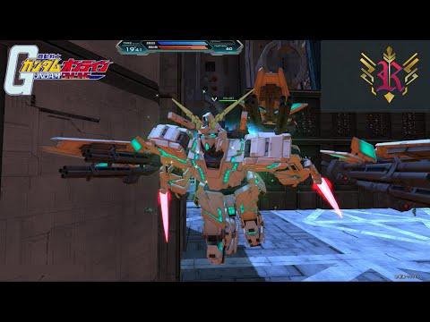 Gundam Battle: Gunpla Warfare | Code Phi Farming, Heavyarms Gameplay, Notices from YouTube · Duration:  31 minutes 54 seconds