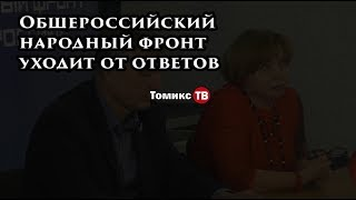 ОНФ прокомментировал неконкурентные закупки медицинского оборудования