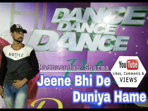 Jeene Bhi De Duniya hame lArijit Singh  l choreographer by l Madhusudan Sharma
