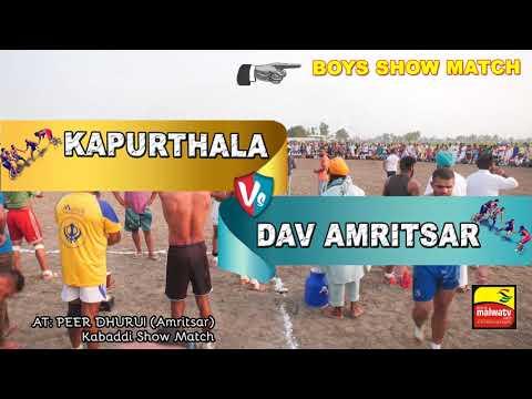 ਪੀਰ ਧੂਰੀ PEER DHURI (Amritsar) KABADDI SHOW MATCH - 2017 ● KAPURTHALA vs DAV AMRITSAR ● FULL HD ●