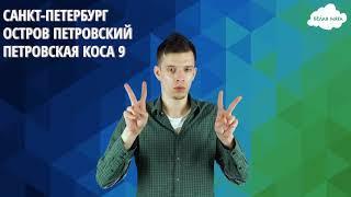 DEAF FESTIVAL БЕЛАЯ МЯТА 2018 - FAQ 29.06-02.07