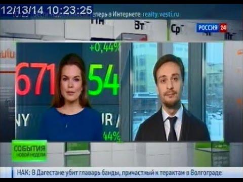 Аналитика форекс телетрейд