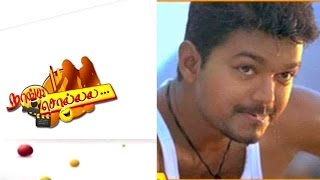 naanga sollala vijay to speak in thirunelveli tamil jun 13 2016