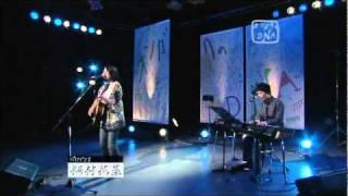 2009 オンガクのDNA スタジオライブ.
