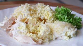 Воздушный салат из ананасов и курицы Простой рецепт