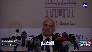 افتتاح المؤتمر الدولي حول التداعيات الاجتماعية والاقتصادية للإرهاب - (16-4-2018)