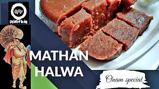 Mathan Halwa recipe How to make Pumpkin Halwa Onam Special Lazy Hacks