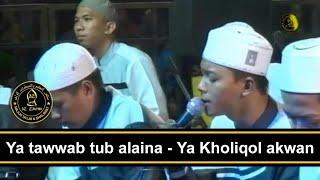 Ya Tawab tub alaina, ya kholiqol akwan | Az Zahir Terbaru